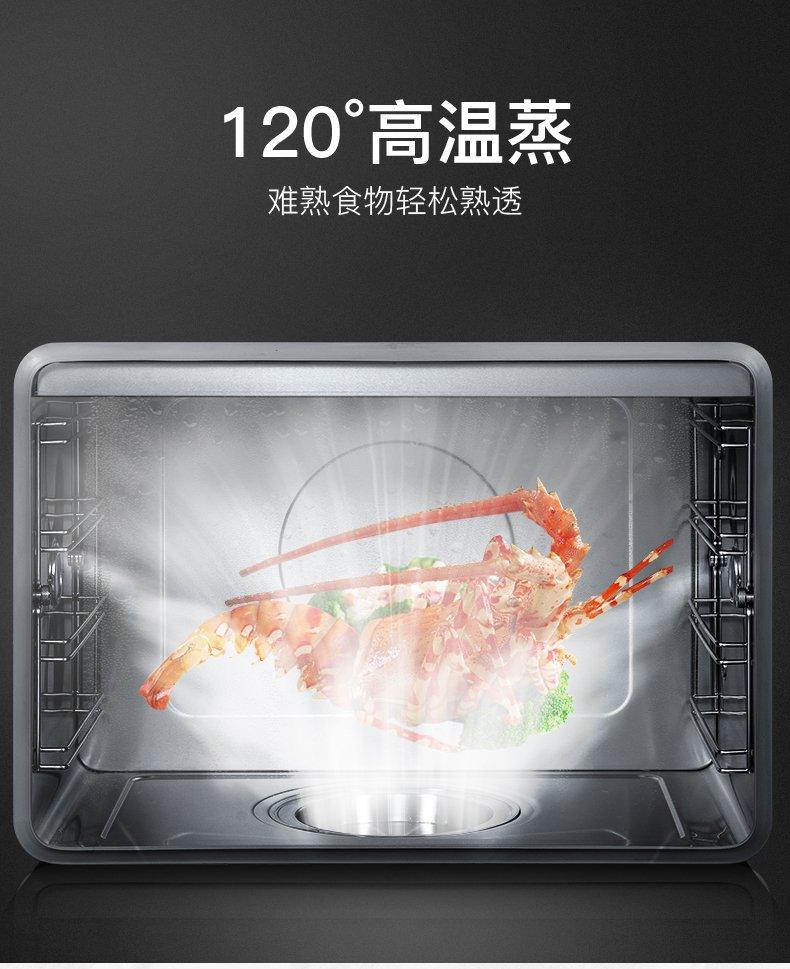 老虎游戏 X900Z