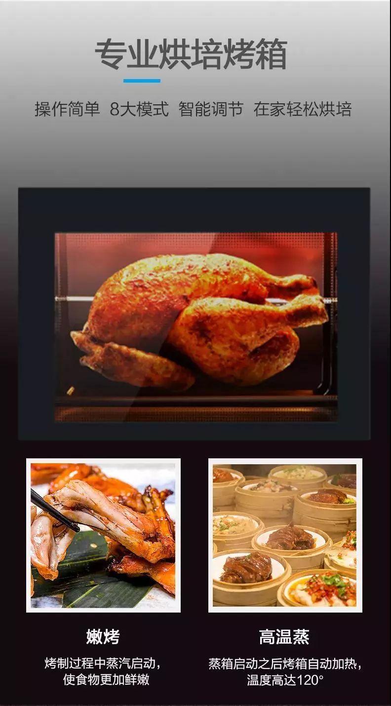 沃普集成灶图片 集成灶厨房装修效果图