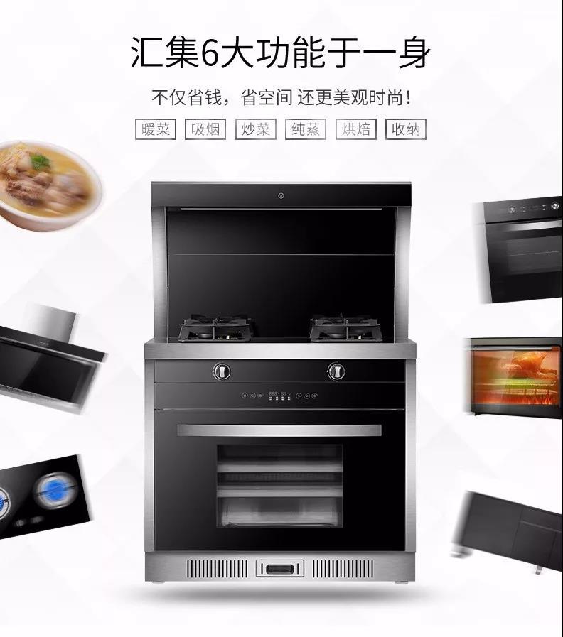 浙派集成灶图片 健康厨房装修效果图