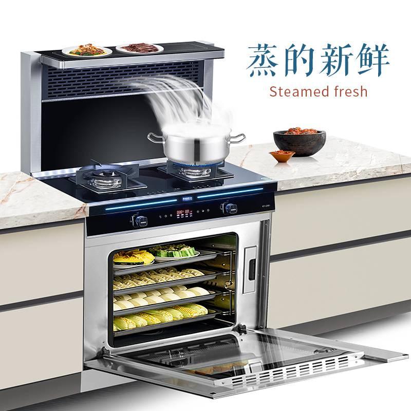 科田厨太 KX01蒸箱 产品效果图