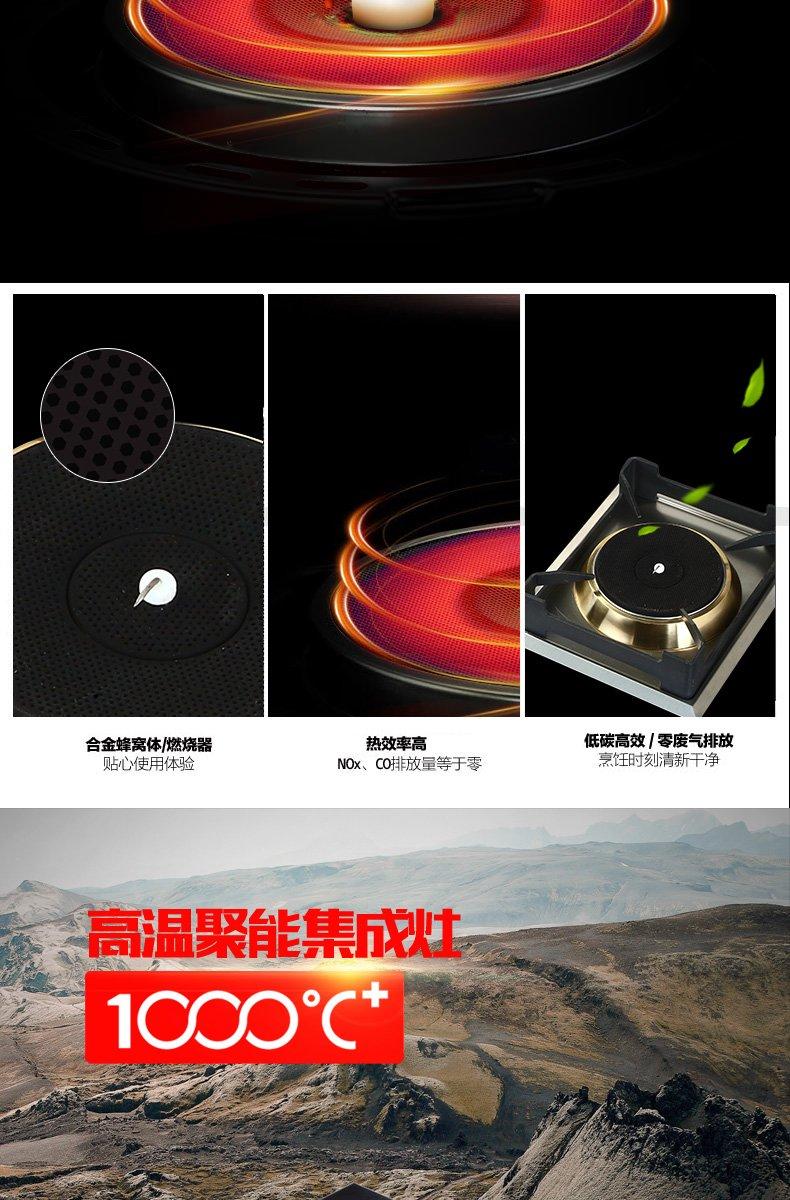 奥田集成灶图片 90HS6集成灶红外线聚能灶装修效果图