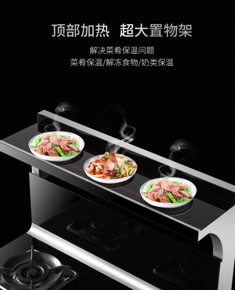 德西曼集成灶图片 厨房集成灶装修效果图