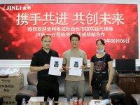 金利集成灶加盟:祝贺广西百色田东县卢总夫妇签约