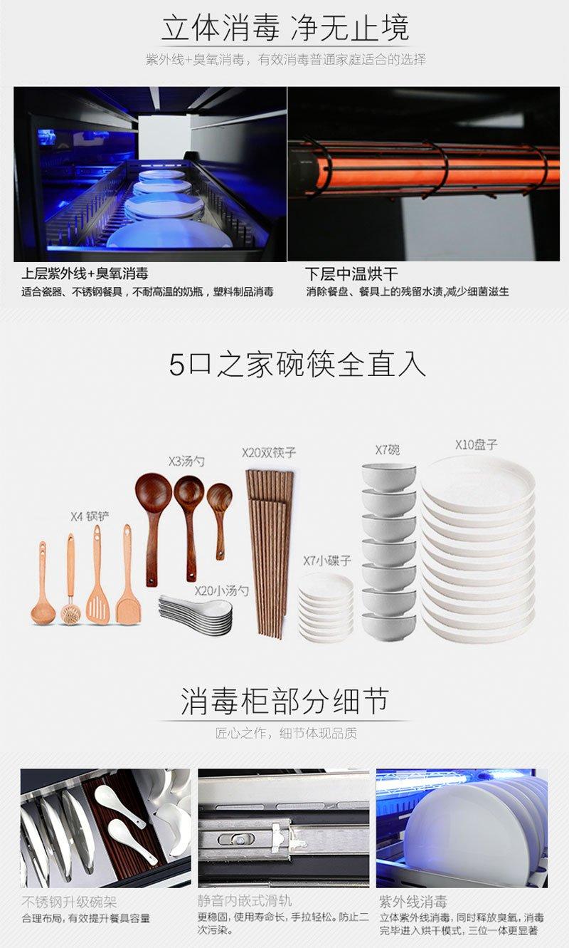 威可多集成灶 W900B-1A产品图片_10