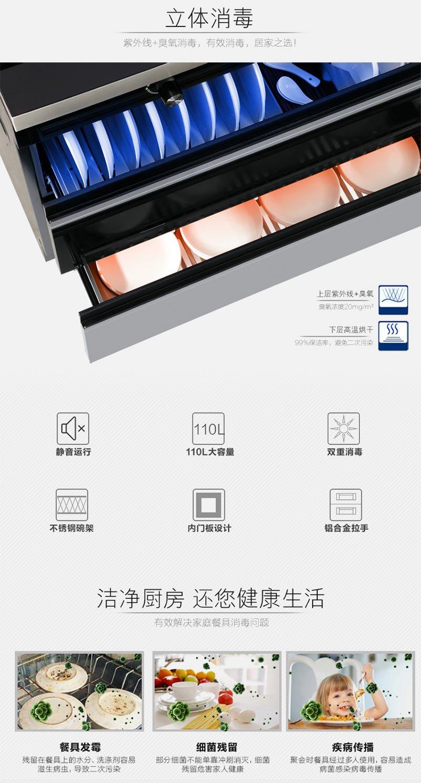威可多集成灶 W900B-1A产品图片_9