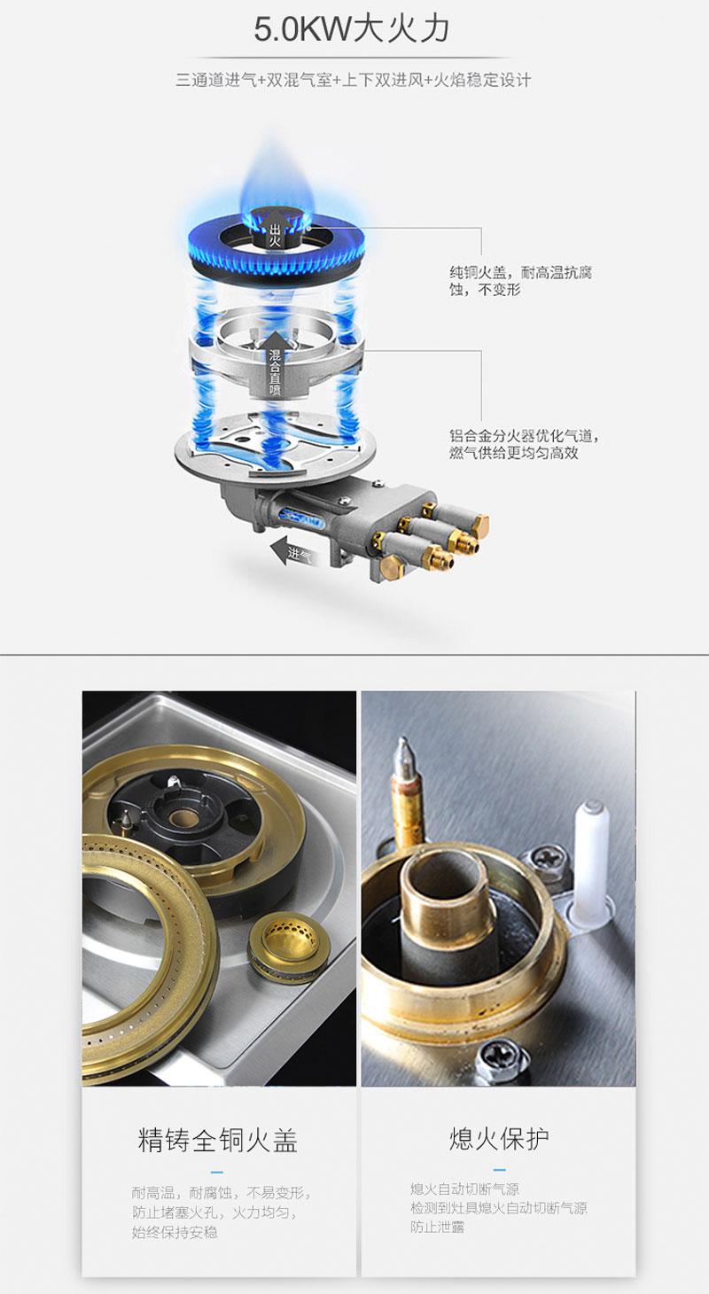 威可多集成灶 W900B-1A产品图片_7