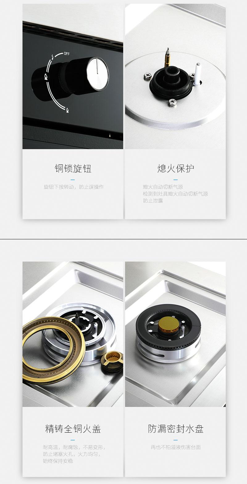 威可多集成灶 W900C-5产品图片_8