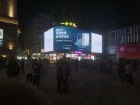 【焦点】千科广告强势刷屏各大LED大屏