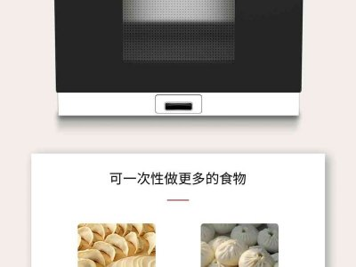 普田集成灶產品圖片 廚房裝修效果圖