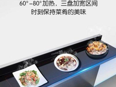 潮邦K9x集成灶产品图片 厨房装修效果图