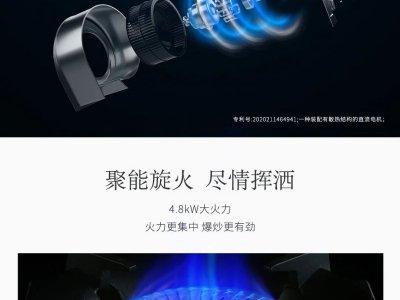 蓝炬星&周迅·2号变频蒸烤款集成灶产品图片